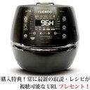 酵素玄米炊飯器CUCKOO(クック)New圧力名人DX【送料無料】 取扱い説明+虎の巻DVD付!テレフォンサポートあり 特典付…