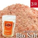 Bio Salt ビオソルト 細粒 300g×3袋