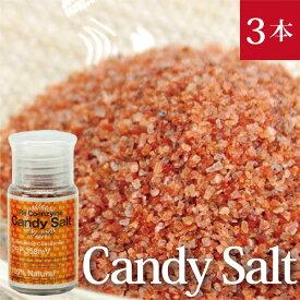 Candy Salt キャンディソルト 3ボトル×35g