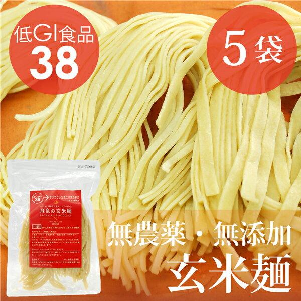 HIRYUの玄米麺 100g×5pc無農薬・無化学肥料コシヒカリ使用ヴィーガンレシピ付き! 放射性物質検査済