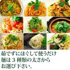 HIRYUの玄米麺100g×1箱(200pc)無農薬・無化学肥料コシヒカリ使用ヴィーガンレシピ付き!放射性物質検査済