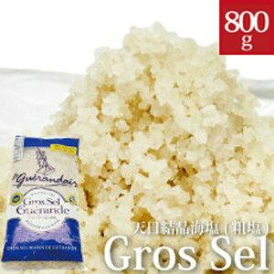 ゲランドの塩 グロ・セル(粗塩) 800g
