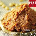 有機みそ日本 600g