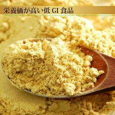 きな粉1袋ヴィーガンレシピ付き自然栽培(無農薬・無肥料)・香川県産