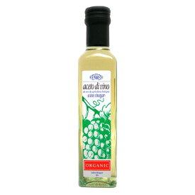 有機白ワインビネガー 250ml有機JAS認定 オーガニック 醸造酢アリサン(Alishan)