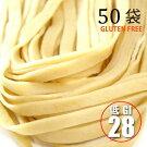 発芽玄米麺1袋無農薬玄米の麺(ライスヌードル・パスタ)半生タイプグルテンフリー/アレルギー対応食品(小麦・卵不使用)保存食にも