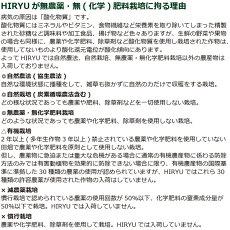 泥付き人参500gヴィーガンレシピ付き無農薬・無化学肥料還元力(抗酸化力)ORP+57mV
