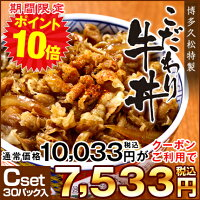 【2,500円OFFクーポン配布中...