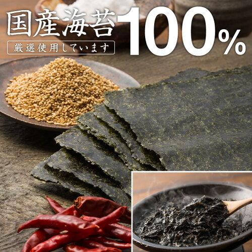 【博多久松謹製】国産海苔使用焼き海苔佃煮※代金引換の選択できません。