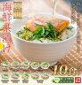 【母の日 早割 20%OFF】贅沢 海鮮お茶漬けセット 10食入り 送料無料鯛...