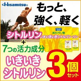 【定期購入・初回・継続お得!】活力アミノ酸 いきいきシトルリン 30袋