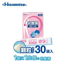 【定期購入・初回・継続お得!】乳酸菌EC-12 顆粒 1g×30袋