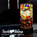 間接照明 トルコランプ レインボー(T006-4) おしゃれ ライト モザイクランプ クリスマス プレゼント 照明 テーブルランプ カラフル イ…