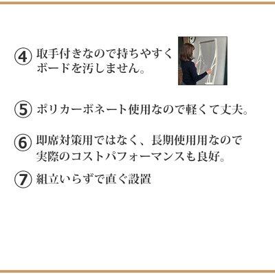 ヒサシールド飛沫防止パーテーション
