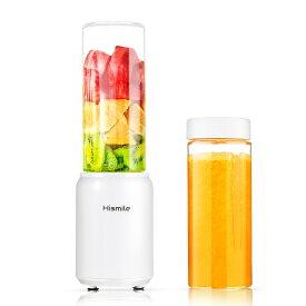 Hismile小型 ミキサー スムージージューサー 氷も砕ける 洗いやすいガラスボトル チタンコートカッター コンパクト 一人用 洗いやすい