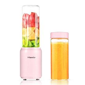 Hismile小型 ミキサー スムージーミキサー 氷も砕ける ハイパワージューサーミキサー ガラス製容器 チタンコートカッター ピンク