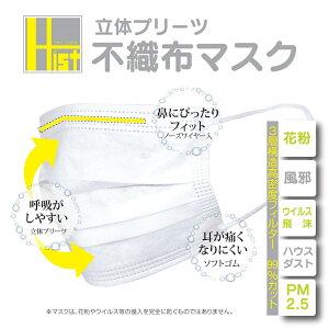 使い捨てマスク 飛沫防止 不織布マスク 国内出荷【 100枚 セット】 業務用 ガード 口元 カバー