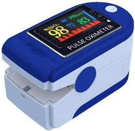 2021年新モデル 血中酸素濃度計 酸素 濃度計 LED大画面看護 指先 濃度 測定器 家庭用 介護 軽量 旅行 携帯 ストラップ付