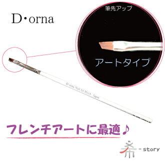 夢的指甲可以非常便宜 ★ 剛毛的指甲藝術畫筆 (iii) 從 ♪ 棱形