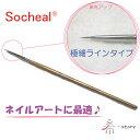 Socheal1