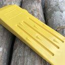 安全クサビ 大-林業用クサビ 樹脂製 軽量 シンプル構造 持ち運び簡単 伐木用 くさび 楔 お値打ち品 軽い 木 伐採