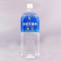 日田天領水ペットボトルタイプ(2リットル×10本)【送料無料】【代引き手数料無料】