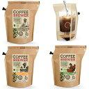 コーヒー ブリューワー(GROWER'S CUP Coffee Brewer)お試しセット(オーガニック・有機JAS)【送料無料】【ポイント消化】【買いまわり】【買い回り】【キャッシュレス5%還元対象】