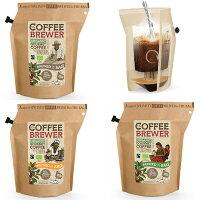 コーヒーブリューワー(CoffeeBrewer)お試しセット
