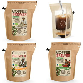 コーヒー ブリューワー(GROWER'S CUP Coffee Brewer)お試しセット(オーガニック・有機JAS)【送料無料】【ポイント消化】【買いまわり】【買い回り】【送料無】