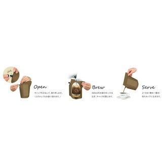 ブリューワーシリーズ3種7点お試しセット(オーガニック・有機JAS)【送料無料】コーヒーブリューワー(GROWER'SCUPCoffeeBrewer)ティーブリューワー(TEABREWER)ハーブブリューワー(HERBBREWER)