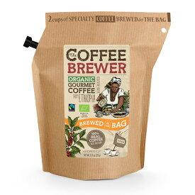 グローワーズカップ COFFEE BREWER エチオピア ETHIOPIA(オーガニック・有機JAS)【送料無料】【ポイント消化】