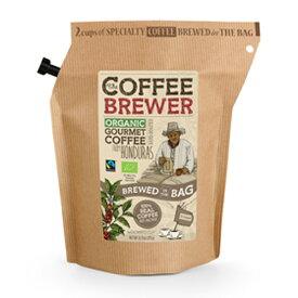 グローワーズカップ COFFEE BREWER ホンジュラス HONDURAS(オーガニック・有機JAS)【送料無料】【ポイント消化】