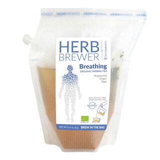 HERBBREWERBreathing(呼吸)(4g)