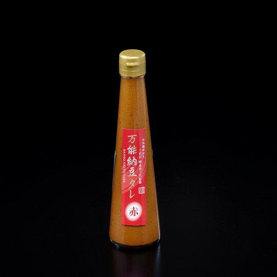 万能納豆タレ(赤)