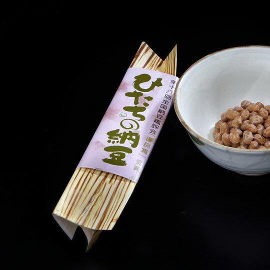 ひたちのなっとう(北海道産鈴丸大豆)