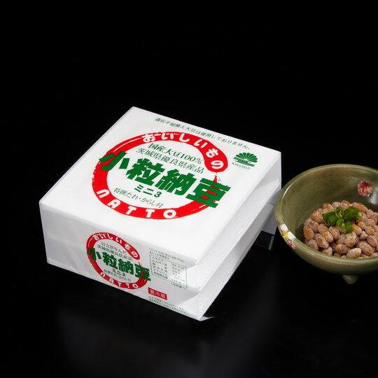 小粒納豆ミニ3