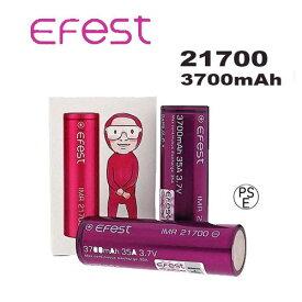 Efest IMR 21700 3700mAh 35A 3.7V フラットトップ リチウムマンガン バッテリー 電池 電子タバコ(PSEマーク認証)