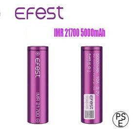 Efest IMR 21700 5000mAh battery リチウムイオン バッテリー 電子タバコ 正規代理店 (PSEマーク認証)