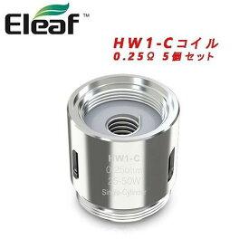 Eleaf HW1-C ピコ21700 Ello 純正コイル 5個 電子タバコ