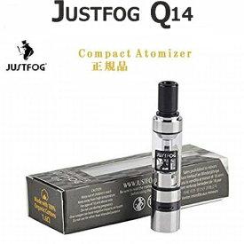 Q14 アトマイザー JUSTFOG ジャストフォグ 電子タバコ