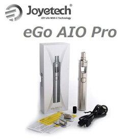 Joyetech eGo AIO Pro エゴ アイオ プロ リキッド+日本語説明書付 スターターキット 電子タバコ