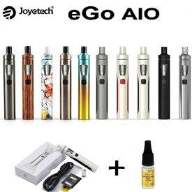 Joyetech eGo AIO Kit エゴ アイオ すぐに使えるリキッド+日本語説明書付 スターターキット 送料無料 電子タバコ