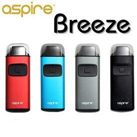 Aspire Breeze ブリーズ スターターキット すぐに使えるリキッド付 電子タバコ