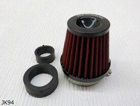 (JK)★☆マルチサイズパワーフィルター(黒×赤)35mm、42mm、48mm(バイク エアクリーナー)