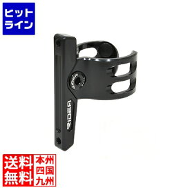 リデア ( RIDEA ) ESFCASC Mini Velo Bottole Cage Adapter(Single arm) (ブラック) 147-06046【返品不可】