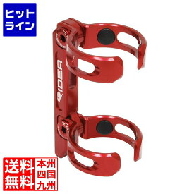 リデア ( RIDEA ) ESFCADC Mini Velo Bottole Cage Adapter(Double arm) (レッド) 147-06051【返品不可】