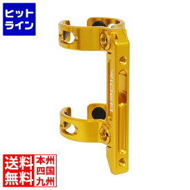 リデア ( RIDEA ) ESFCADC Mini Velo Bottole Cage Adapter(Double arm) (ゴールド) 147-06053【返品不可】