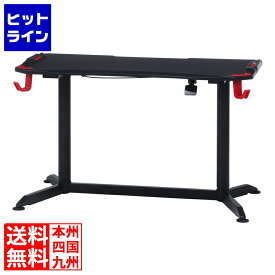 不二貿易 ( Fuji Boeki ) GAMING DESK XeNO(ゼノ)PRO-01 RED 38138