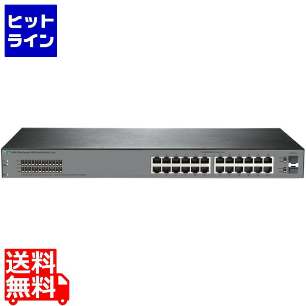 ヒューレット パッカード ( HP ) HPE OfficeConnect 1920S 24G 2SFP Switch JP en JL381A#ACF