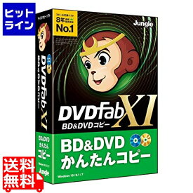ジャングル ( Jungle ) DVDFab XI BD&DVD コピー JP004680